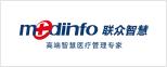 卫宁健康科技集团股份有限公司