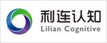 上海利连信息科技有限公司