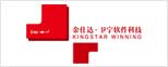 上海金仕达卫宁软件科技有限公司